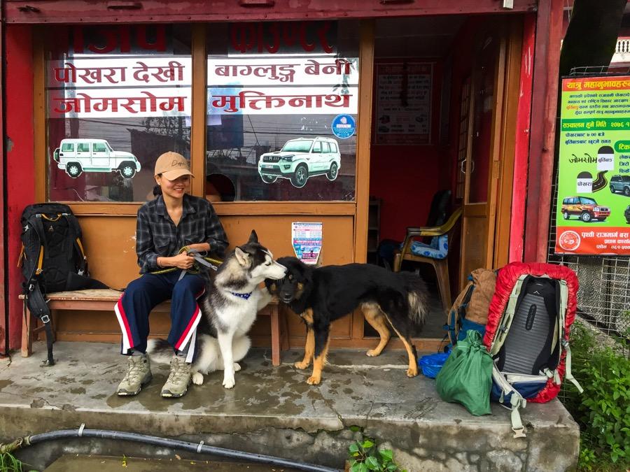 jeep station pokhara